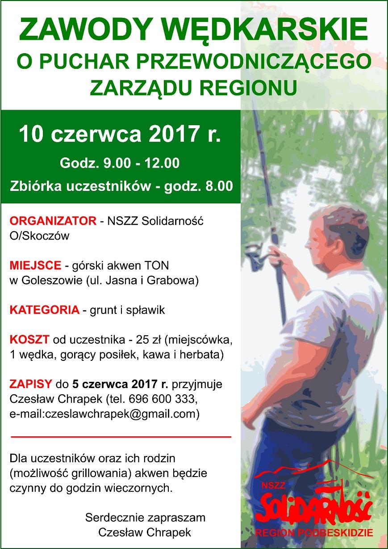 Zawody wędkarskie 2017 4 - na stronę