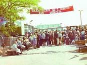 rok 1980 strajk PKS