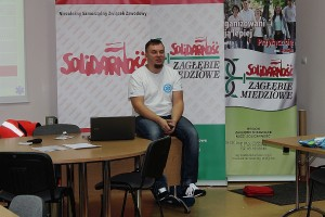 Tomasz Wala