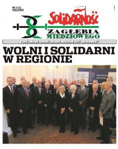 gazeta-szm