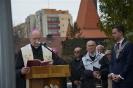 Skwer Biskupa Antoniego Adamiuka